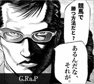 G.Ra.P